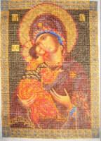 Галерея отшитых работ - Страница 2 103095-a4522-28426767-200