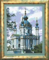 Совместный процесс - Городские зарисовки... - Страница 3 192879-2d7c7-28306190-h200
