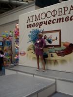 Вязание (главным образом ФриФорм) в России и ближнем зарубежье. - Страница 2 163671-96809-59351297-h200-u58e95