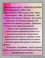 ЖМ 548 163671-c9748-52913387-h200-u5c4fc