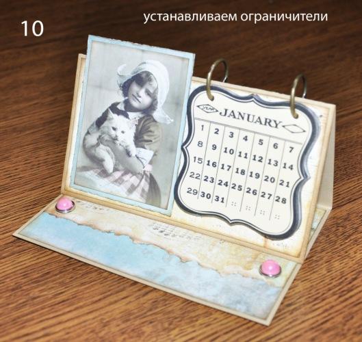 МК календаря 106574--38974162-m549x500-uc13fa