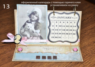МК календаря 106574--38974192-400-u09442