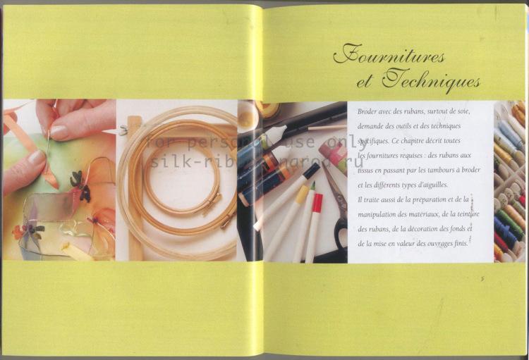 Вышивка лентой энциклопедия от А до Я Джоана Гордона 148501--42260873-m750x740-ue9b4b