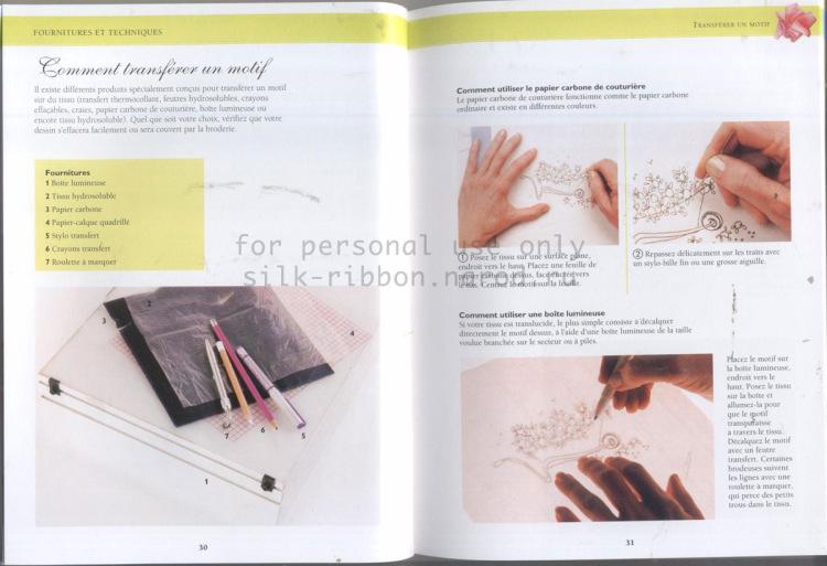 Вышивка лентой энциклопедия от А до Я Джоана Гордона 148501--42260885-m750x740-u02e0d