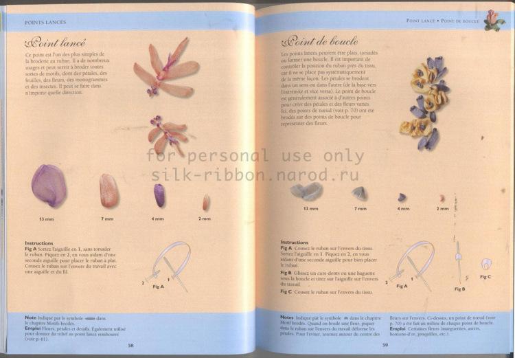 Вышивка лентой энциклопедия от А до Я Джоана Гордона 148501--42260912-m750x740-u7f430