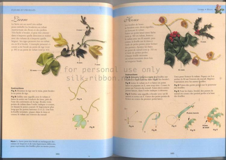 Вышивка лентой энциклопедия от А до Я Джоана Гордона 148501--42261312-m750x740-ubf41a