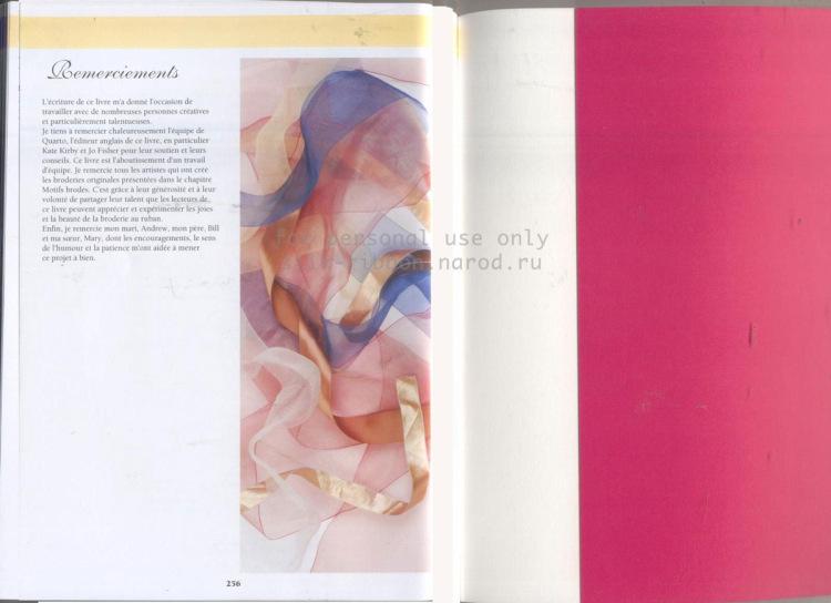 Вышивка лентой энциклопедия от А до Я Джоана Гордона 148501--42261678-m750x740-udf9f4