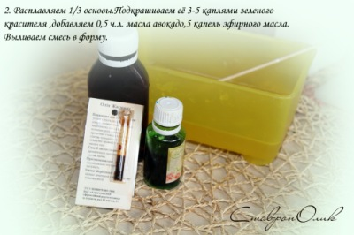 МК по созданию многослойного мыла 277698--42463754-400-u64f94