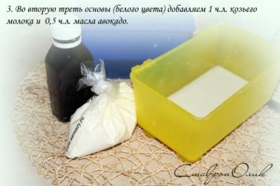 МК по созданию многослойного мыла 277698--42463756-400-u31490
