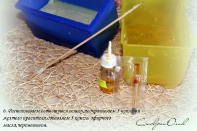 МК по созданию многослойного мыла 277698--42463778-400-u5a6be