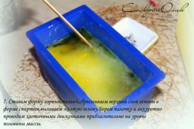 МК по созданию многослойного мыла 277698--42463784-400-u5e63c