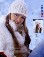 Журналы мод, посвященные Шапочкам. 163671-2f98d-61066005-h200-ud42c6