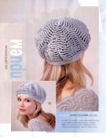 ЖМ №541 (шапочки)  163671-37bf2-61176568-h200-uc3e19