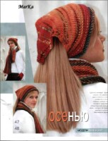 Журналы мод, посвященные Шапочкам. 163671-3d260-61101254-h200-ub8085