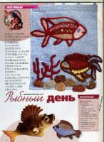 Вязание (главным образом ФриФорм) в России и ближнем зарубежье. - Страница 2 163671-51de6-46347984-h200-ub949c