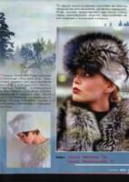Журналы мод, посвященные Шапочкам. 163671-66fd2-61062193-h200-u5b315