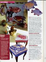 Шнуры, цепочки, тесьма - применение. Материалы, приспособления для их создания.  163671-6ea18-46347988-h200-u02210