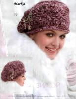 Журналы мод, посвященные Шапочкам. 163671-73af2-61101276-h200-u7bae9