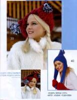 Журналы мод, посвященные Шапочкам. 163671-81b2e-61066046-h200-ubda15