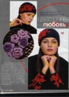 Журналы мод, посвященные Шапочкам. 163671-9b6e4-61062252-h200-u7fa6c