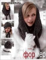 Журналы мод, посвященные Шапочкам. 163671-add62-61101256-h200-u6b8dd