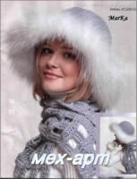 Журналы мод, посвященные Шапочкам. 163671-c8b82-61101287-h200-uc10e8