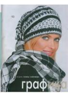 Журналы мод, посвященные Шапочкам. 163671-f6a77-61165979-h200-ue556c