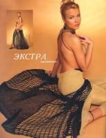 ЖМ 503* Автограф М. Горохович 163671--51928735-h200-u14eba