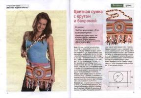 Вязание: модно и просто. Вязаные сумки - №3 - 2010 163671-23e7a-61918485-h200-u3e683