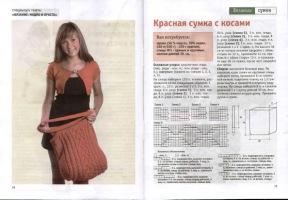 Вязание: модно и просто. Вязаные сумки - №3 - 2010 163671-351a0-61918525-h200-u9e2c6