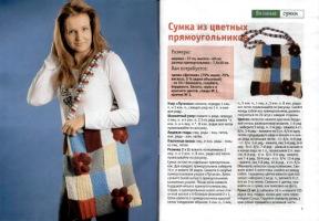 Вязание: модно и просто. Вязаные сумки - №3 - 2010 163671-7f857-61918474-h200-uf5177