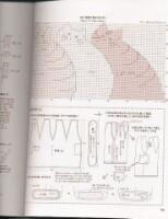 Вязание: модно и просто. Вязаные сумки - №3 - 2010 163671-eb651-61918468-h200-u3e93a