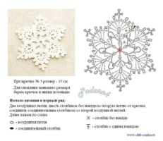 Звёздочки... снежинки... 303935-4ddad-57820216-h200-u86254