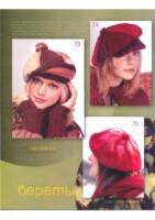 Журналы мод, посвященные Шапочкам. 163671-15569-64509513-h200-uc423b