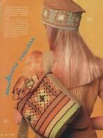 Журналы мод, посвященные Шапочкам. 163671-1ab5e-64509764-h200-u11518