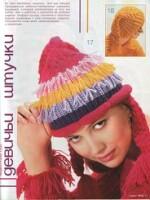 Журналы мод, посвященные Шапочкам. 163671-29537-64509705-h200-ufff45