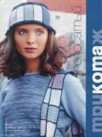 Журналы мод, посвященные Шапочкам. 163671-2dfac-64509758-h200-ubf60a
