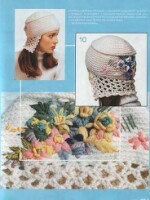 Журналы мод, посвященные Шапочкам. 163671-326c1-64509701-h200-ud5fac