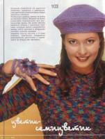 Журналы мод, посвященные Шапочкам. 163671-45e2b-64509773-h200-u795bb