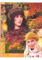 Журналы мод, посвященные Шапочкам. 163671-5703f-64509516-h200-ub9d28