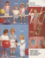 ЖМ, Модели для взрослых и детей. 1995 год 163671-6c889-64219853-h200-u8ef28
