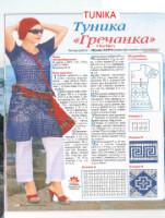 Вязание (главным образом ФриФорм) в России и ближнем зарубежье. - Страница 2 163671-95ffb-58106440-h200-ue1c7d