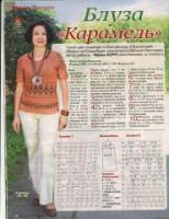 Вязание (главным образом ФриФорм) в России и ближнем зарубежье. - Страница 2 163671-b28b4-58106441-h200-u4ea2d