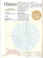Головные уборы со всего света. 163671-bb938-64207726-h200-u394fa