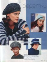 Журналы мод, посвященные Шапочкам. 163671-be3fb-64509719-h200-ubb87d