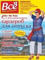 Вязание (главным образом ФриФорм) в России и ближнем зарубежье. - Страница 2 163671-bf409-58106439-h200-u86b0d
