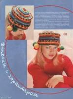 Журналы мод, посвященные Шапочкам. 163671-c9f18-64509771-h200-u22f51