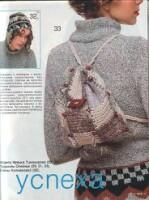 Журналы мод, посвященные Шапочкам. 163671-e64a4-64509711-h200-u5effb