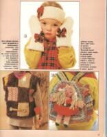 ЖМ, Модели для взрослых и детей. 1995 год 163671-f7ea0-64219863-h200-u4bb27