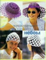 Журналы мод, посвященные Шапочкам. 163671-33ef7-65609594-h200-u81cf6
